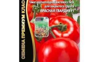"""Томат """"Красная гвардия F1"""": описание, фото, отзывы"""
