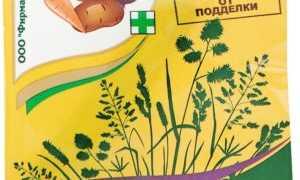 """Гербицид """"Отличник"""" от сорняков на грядках: отзывы, инструкция по применению"""