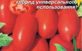 "Томат ""Каспар"": характеристика и описание сорта, отзывы, фото"
